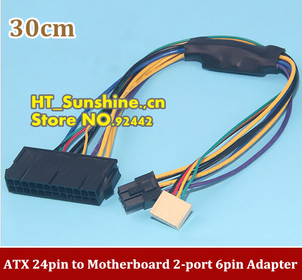Hp Computer Cables And Connectors : High quality atx pin to motherboard port power