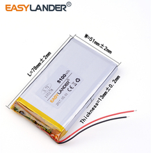 3 7v lithium ion rechargeable battery 135178 5100mAh for oDIY Mp3 MP4 MP5 GPS PSP PAD