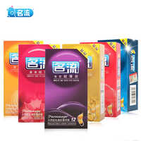 10pcs/lot Mingliu High Quality Natural Latex Condoms Penis Sleeve Condom Lubrication Condones Safer Contraception For Men