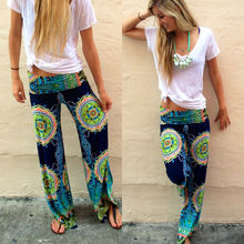 Floral Casual Wide Leg Long Harem Pants High Waist Loose Elastic Waist Palazzo Trousers Plus Size New beach pants