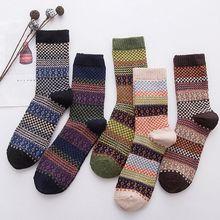 Mens Vintage Ethnic Woolen Warm Long Socks Checked Striped Geometric Ribbed Knit Men Socks