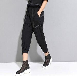 Image 3 - [EAM] 2020 New Spring Autumn High Elastic Waist Line Split Joint Loose Pocket Harem Pants Women Trousers Fashion Tide JW598