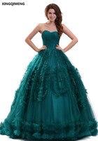 יוקרה שמלות Quinceanera 2017 16 מתוקים ירוק כהה ואלגנטי שמלות Ruched שמלות מסיבת נצנצים כדור שמלת vestidos דה 15 anos