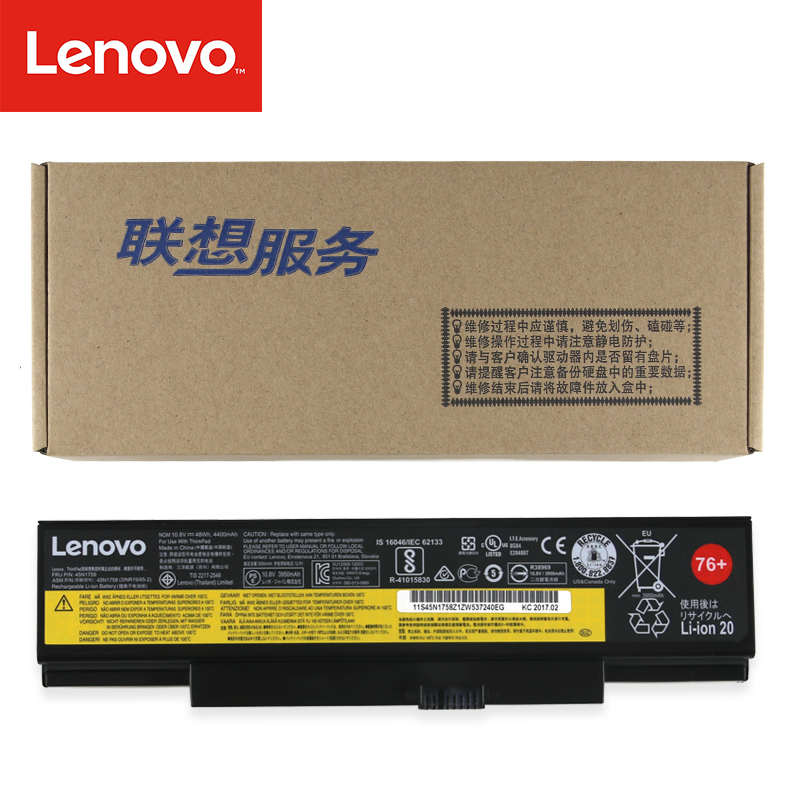 Original Laptop battery For Lenovo Thinkpad E555 E550 E550C 45N1759 45N1758 45N1760 45N1761 6CELL 14 8v 46wh new original laptop battery for lenovo thinkpad x1c carbon 45n1070 45n1071 3444 3448 3460