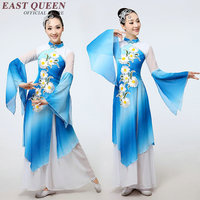 Stage dance wear oriental dance costumes chinese dance costumes chinese folk dance clothing NN0938 C