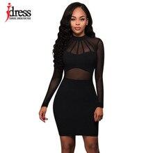 700d42552 Khaki Sheath Dress - Compra lotes baratos de Khaki Sheath Dress de ...