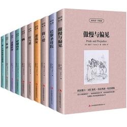 Dziesięć największych literackich dwujęzycznych chińskich i angielskich powieści na