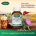 100% NewZealand Thompson 35000mg 60Capsules Milk Thistle Healthy digestion &Liver detoxification Liver tonic Relieve indigestion