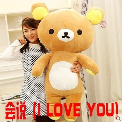 creative toy brown love bear 80 cm plush toy can speak  i love you  bear plush toy soft pillow, birthday gift   x160 развивающая игрушка brown bear what do you see jy cd