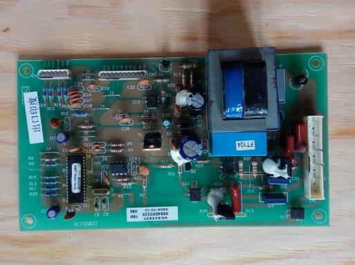 0064000229 With genuine licensed Haier refrigerator power board 852A conversion plate series Haier refrigerator! 1hp 60hz vegetable showcase refrigerator with boyard lanhai horizontal compressors