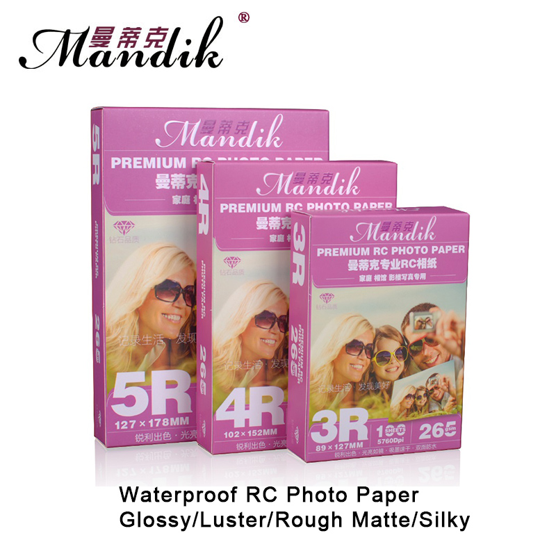 3R 4R 5R 100 sheets 260g RC Glossy Luster Rough Matte Woves Waterproof Inkjet Printer Photo Paper