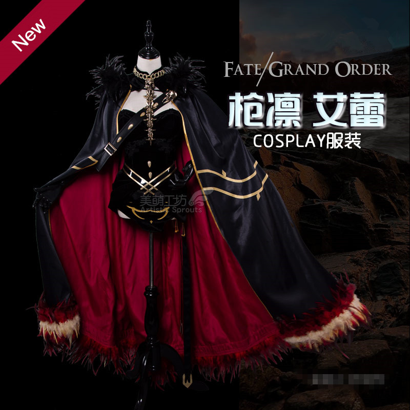 Ere FGO Cosplay Fate/Grand Order Terrible Earth Mother Irkalla cosplay costume stage 1 stage 2 Ere Full set crown cloak dress pr 2