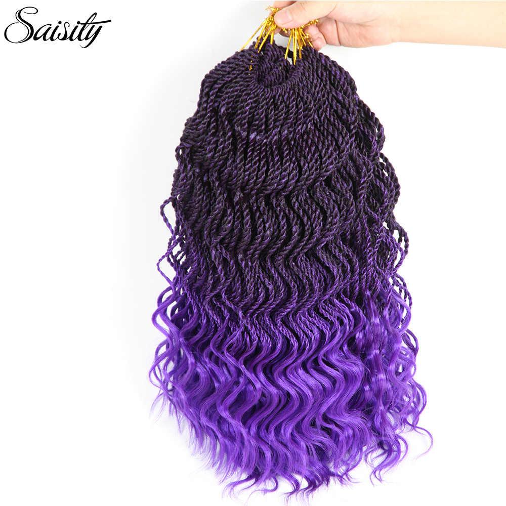 Saisity Сенегальский закрученные пряди волос волосы фиолетовый ombre плетение волос волна заканчивается химическое Новый стиль тонкий вязанный косами jumbo связки (bundle)