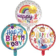 1PC 18-inch happy birthday balloon Aluminum foil Helium balloons birthday party decorations kids toy Supplies(China)
