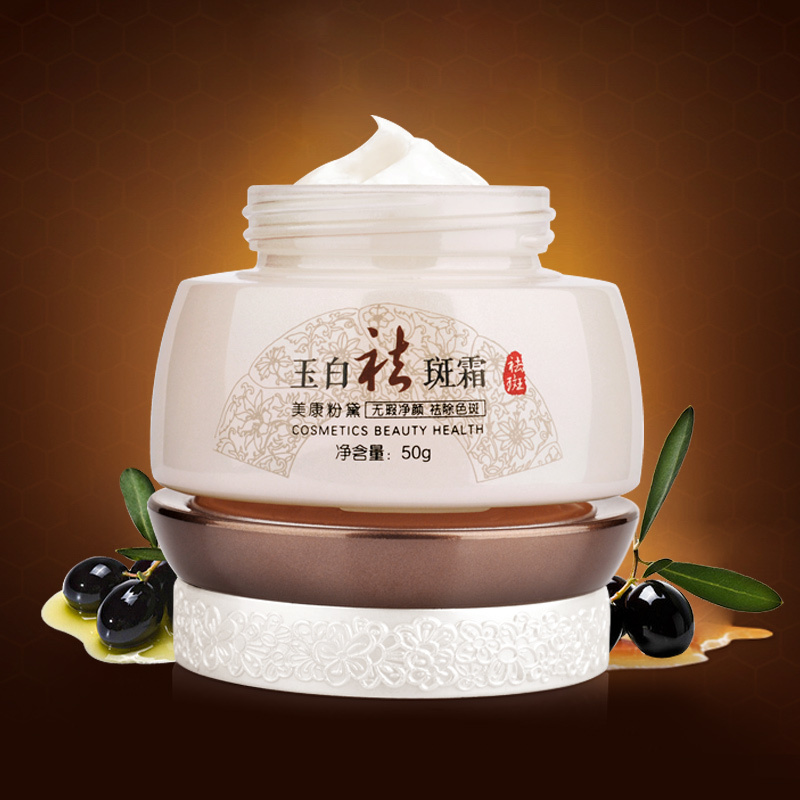New-Freckle-Removal-Cream-Whitening-Repair-Fade-Spot-Facial-Cream-Eliminate-Melanin-Face-Care-Treatment-Purifying (4)