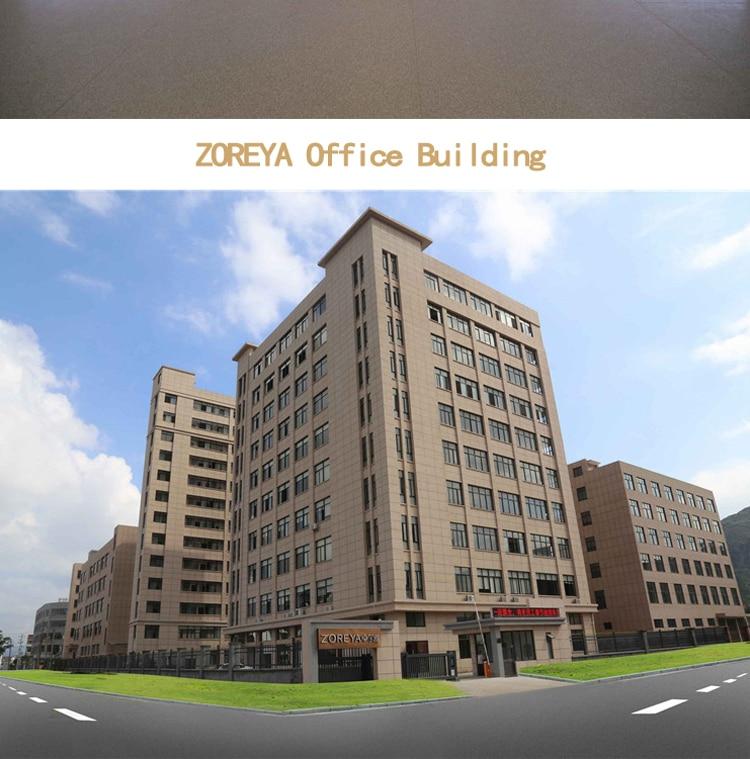 zoreya-app段尾部_04