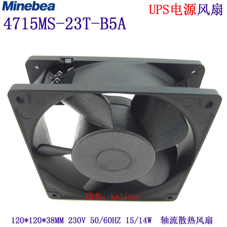 NMB-MAT 4715MS-23W-B5A D00 Server Square Cooling Fan AC 230V 60Hz 120x120x38mm 2-Pin