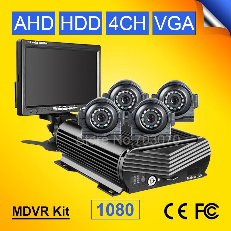 DHL արագ առաքման ավտոբուս / տաքսի / բեռնատար մեքենայի մեքենա DVD, նվագարկիչ, ցիկլերի ձայնագրում AHD HDD տեսաձայնագրիչ Mdvr Kit + 7inch Car Monitor