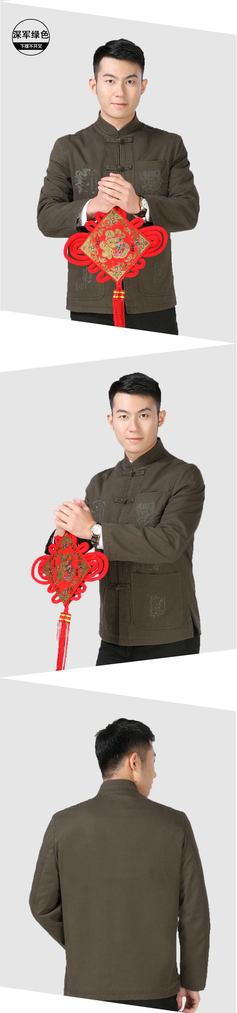WAEOLSA Men Chinese Blazer Tunic Suit Coat Mandarin Collar Blazers Man Embroidery Tangzhuang Jacket Oriental Mao Suit Male Ethnical Blazer (5)