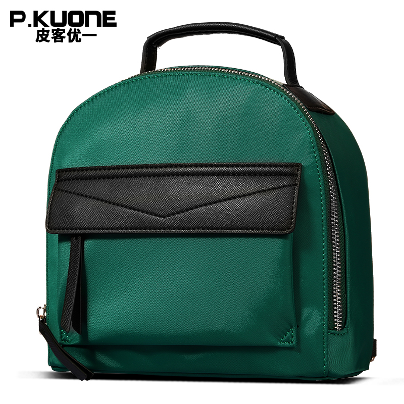 P KUONE Brand 2017 New Style Fashion Emerald Green and Black Waterproof NylonSplicing Backpack College Girls