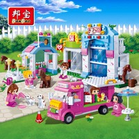 BanBao Girls Educationa Toys For Children Kids Gifts City Friends Pet House Bus Horse Dog Stickers Compatible With Legoe