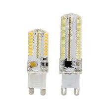 G9 LED ampoule 64 104 152LED lumière réglable 220V 110V SMD 3014 lustre projecteur remplacer 6W 9W 12W lampe fluorescente compacte