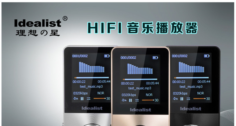 Idealist HIFI Metal MP4 Player Reproductor Outdoor Sport MP3 Radio Music Game Player Voice Recorder Ebook Walkman with Speaker 3