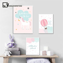 Online Get Cheap Unicorn Bedroom Decor Aliexpress Com Alibaba Group