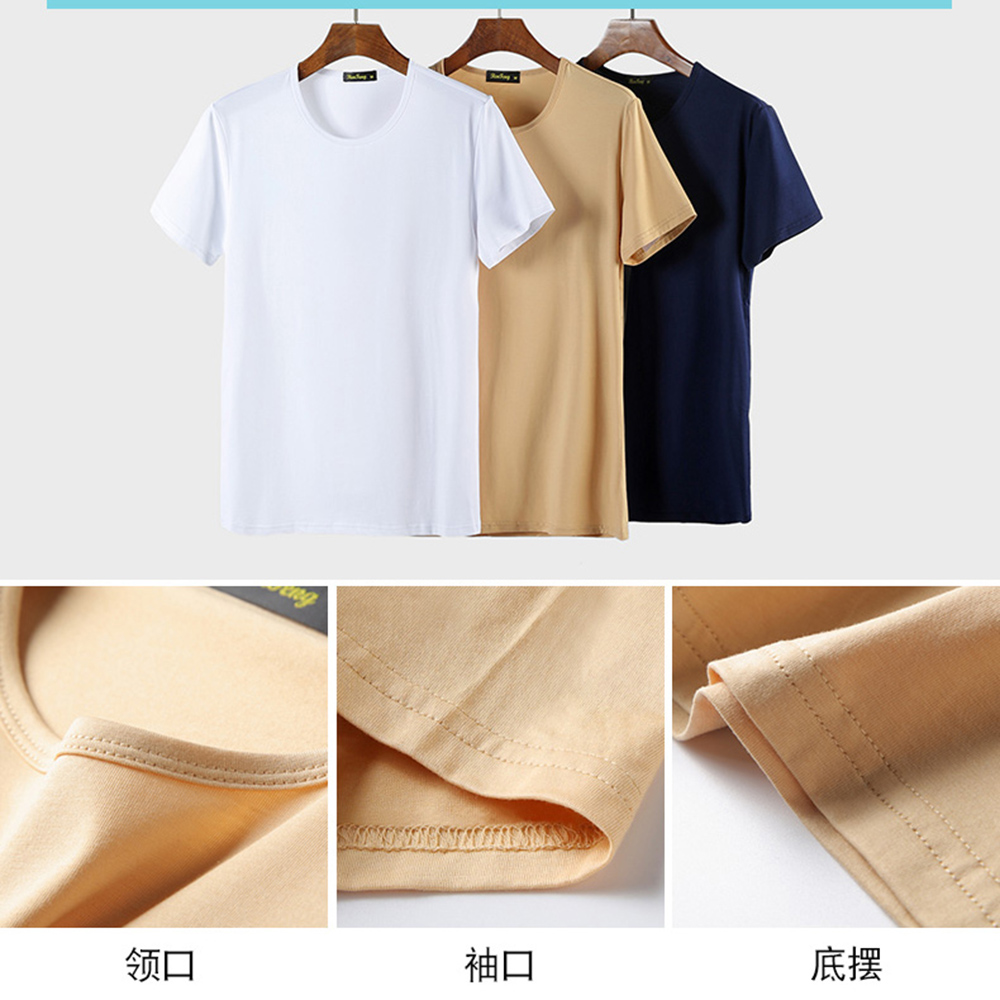 Smooth soft Modal cotton Men's Solid Color t-shirt O-Neck Short Sleeve T shirt men casual t-shirts Summer breathable tshirts top (5)
