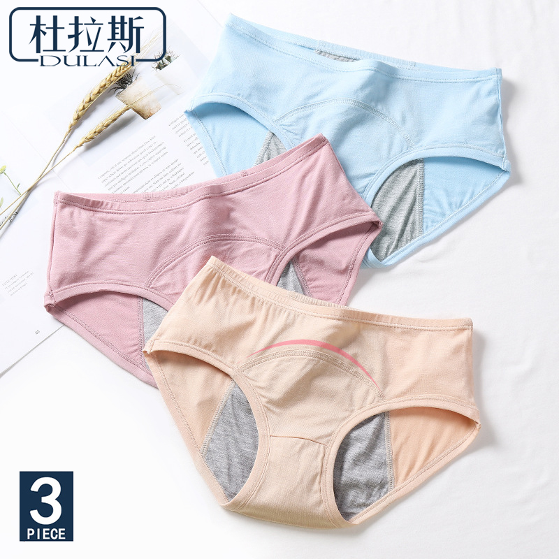 DULASI Leak Proof Menstrual   Panties   Physiological Pants Women Underwear Period Comfort Cotton Mid Rise Breathable Briefs 9063