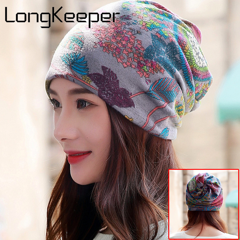 Long Keeper Fall Winter Knit Baggy Women Hats Star Fashion Casual Beanie Cap High Elasticity Female Skullies Cotton Girl Hat hot winter beanie knit crochet ski hat plicate baggy oversized slouch unisex cap