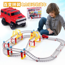 DIY Multi-Track Rail Car Electronic Racing Car Track Kids Toy Game Boys Xmas Gift Rail Building Block Electric Track Toy mylitdear electric racing rail car kids train track model toy railway track racing road transportation building slot sets toys