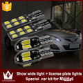 Night Lord 4pcs High Power Error free T10 Car Clearance Width Lights Plate Signal Light White LED CANBUS for Mazda 6 2009-2015