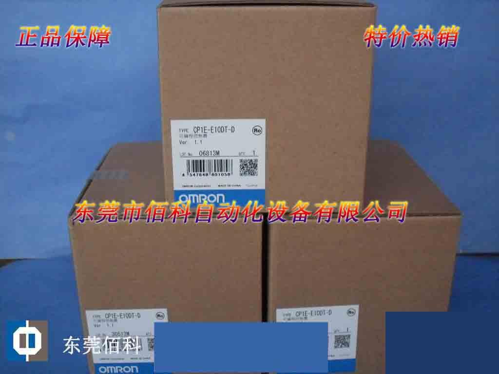 New original OMRON PLC CP1E-E10DT-DNew original OMRON PLC CP1E-E10DT-D
