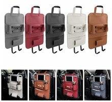 Leather Car Seat Back Storage Bag Car Seat Back ravel Storage Bag Hanger Car Styling Back Car Seat Cover Organizer Holder