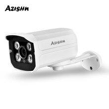 Azishn 새로운 h.265 ip 카메라 2mp 1080 p 25fps 금속 ip66 방수 4 배열 led cctv 카메라 보안 비디오 onvif p2p dc12v/48 v poe
