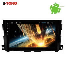 10.1 de polegada Quad Core Android 4.4 os Para Nissan Teana Carro Estéreo DVD Player de vídeo Auto Com Bluetooth Touch Screen 3G Wifi 1080 P 5