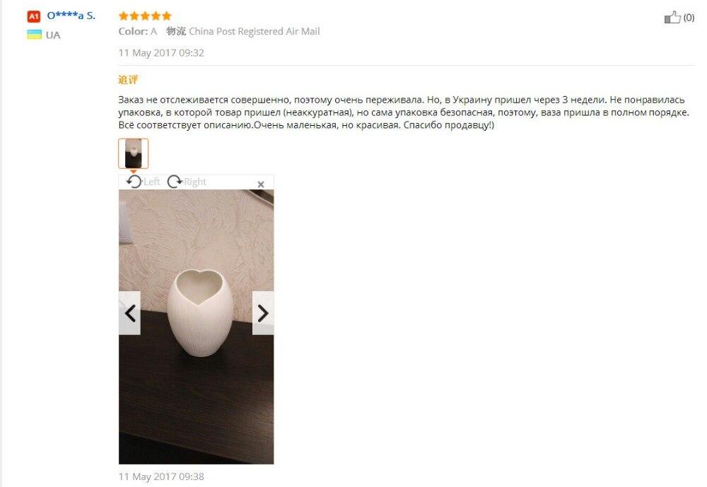 Top Antico di Nozze di Ceramica Vaso Decorativo Moderno Bianco Vaso di  ST12