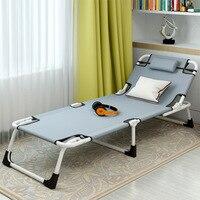 Многофункциональная Простая Современная односпальная кровать для дома, офиса, отдыха, обеденный перерыв, шезлонги, пляж, балкон, лежащая кр...