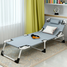 Multifunctional Simple Modern Folding Single Bed Household Office Leisure Noon Break Sun Chairs Beach Balcony Lying Bed