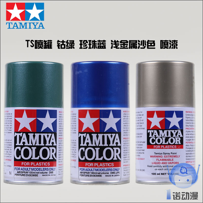 Green Blue Light Matte Metal And Metallic Paints 7753 Tamiya Ta 89937 89973 89842 Ts Light Metal