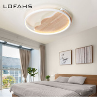 LOFAHS Modern LED ceiling Chandeliers bedroom lighting wood art ceiling lamp living room fixture study office dining room LY 207