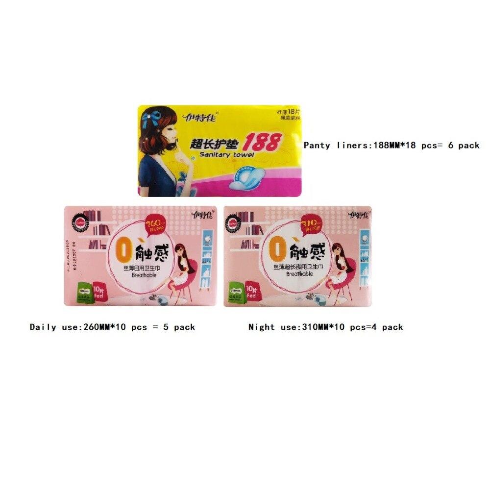 Paquet de 15 protège-slips féminins quotidiens de Protection pour les femmes, serviettes de nuit Extra longues minces avec des ailes serviette hygiénique