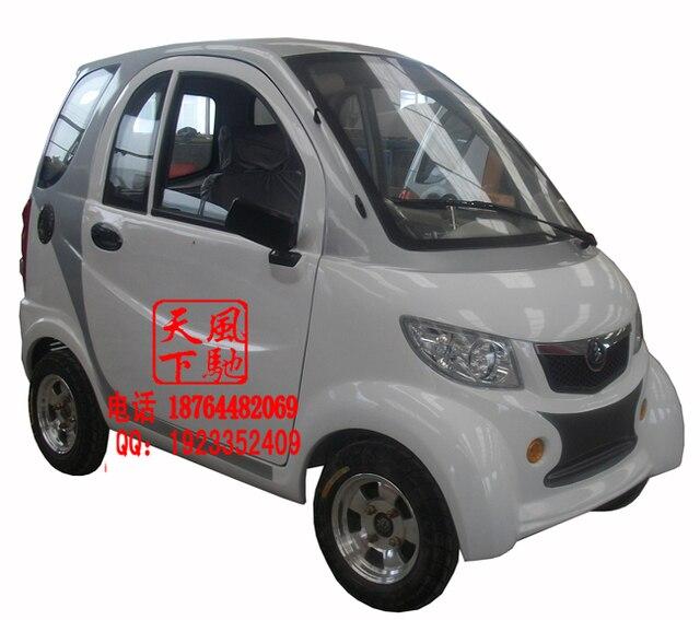 Vier Gesloten Drie Elektrische Voertuigen Elektrische Auto Disc