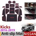 Противоскользящий коврик с прорезиненными слотами для ворот для Nissan Kicks 2016-2019 аксессуары наклейки для автомобиля Стайлинг 2016 2017 2018 2019 14 шт./к...