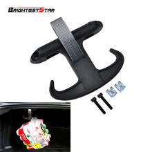 цена на Car Rear Trunk Car Boot Tail Gate Hanger Holder For VW Passat B6 B7 B8 CC Jetta octavia Audi A4 S4 A6 1K5867615