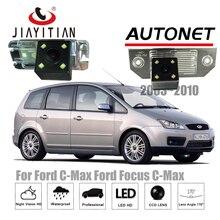 Câmera de Visão Traseira para ford JiaYiTian C-Max cmax Foco C-Max 2003 ~ 2010 CCD da câmera de backup Assistência de estacionamento Câmera placa de licença