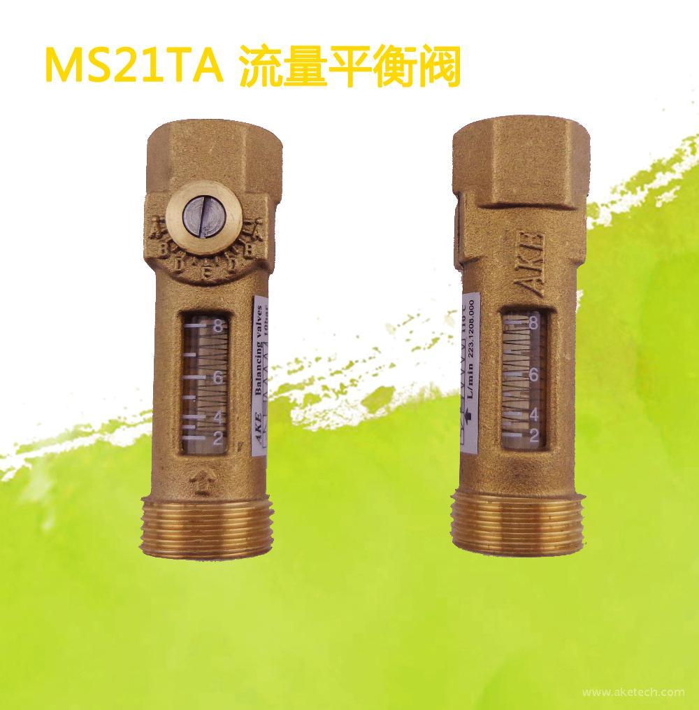 MS21TA поток балансный клапан 2-8L/мин механический расходомер читаемый расходомер медный расходомер
