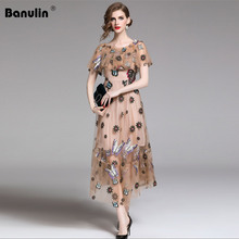 2019 Summer Women Runway Vacation Gorgeous Flowers Butterfly Embroidery Black Gauze Dress Vestidos Robe Femme Dresses