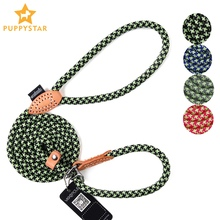 Nylon Dog Leash Rope For Small Medium Dogs Adjustable Training Leashes For Dogs Running Puppy Dog Leash Lead Rope Plaid PY0235